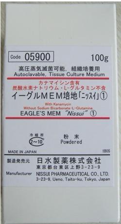 Eagle's MEM|NISSUI培养基|金畔生物